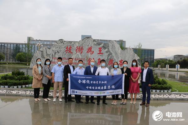 中国电池新能源产业链调研团参观调研比亚迪西安新能源产业基地