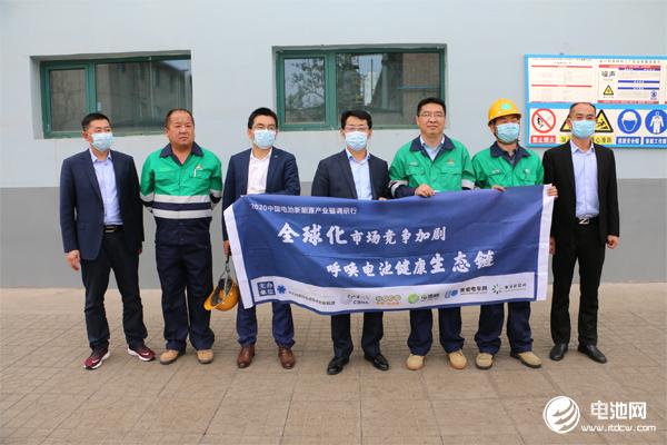 中国电池新能源产业链调研团一行参观调研兰州新材料