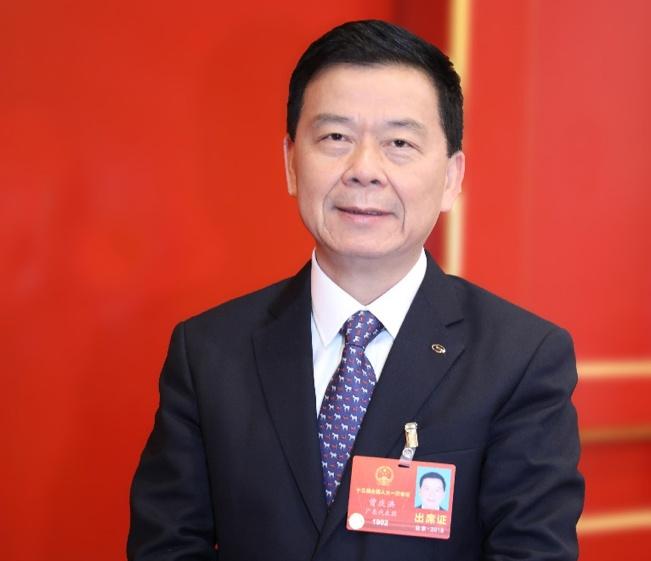 曾庆洪:减税促汽车消费 加快建设大湾区新能源车产业集群