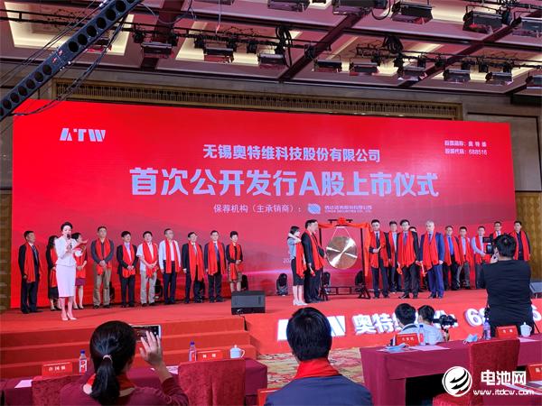 光伏与锂电设备生产商奥特维今日科创板上市 发行价23.28元/股