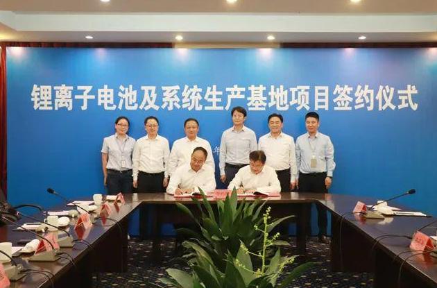 总投资15亿元 中兴派能5GWh锂电项目落户江苏仪征