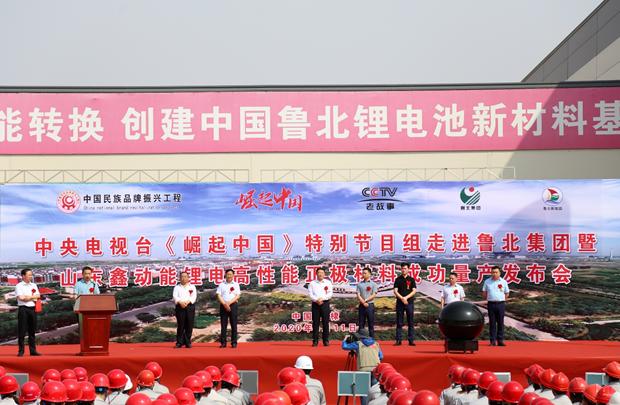 山东鑫动能锂电新款LFP高压实材料成功量产面市