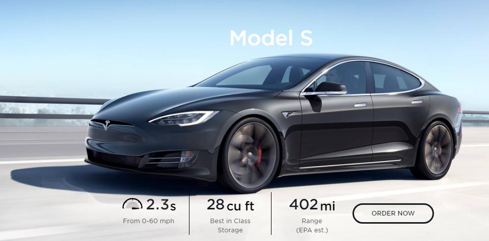 特斯拉Model S续航提升20% 价格却降5000美元