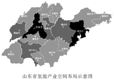 山东省发布氢能产业中长期发展规划 3年内燃料ballbet贝博登陆整车产能计划达5000辆