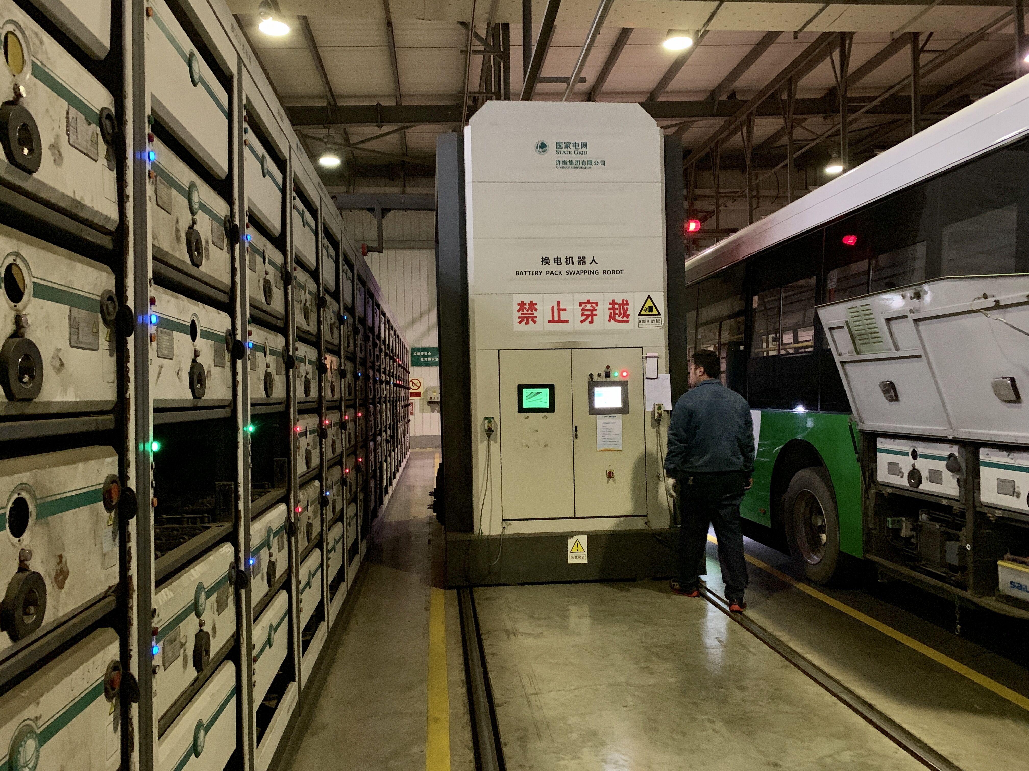 国家电网青岛薛家岛公交车换电中
