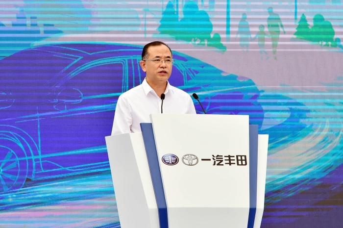 天津市副市长王卫东致辞