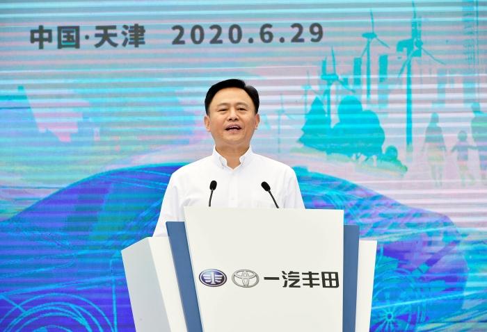 中国一汽董事长、党委书记徐留平现场致辞