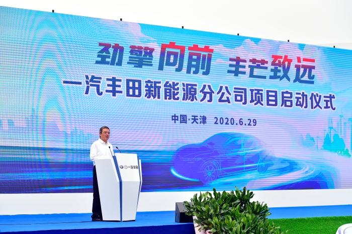 一汽丰田党委书记、常务副总经理黄勇主持启动仪式