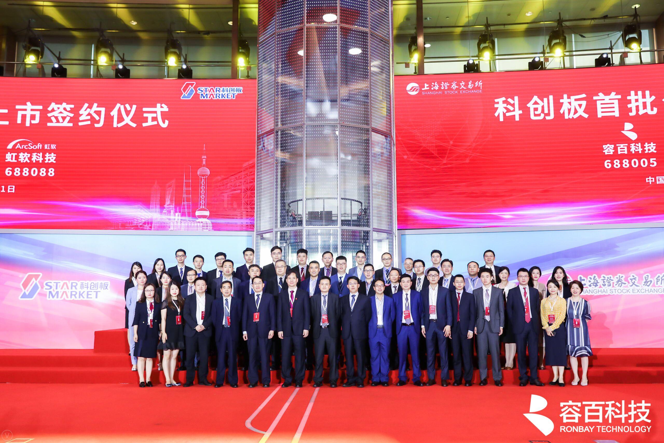 容百科技中报营收12.32亿 高镍NCM811材料销量同比增长87%