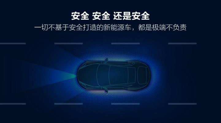 新能源汽车,电动汽车,比亚迪汉