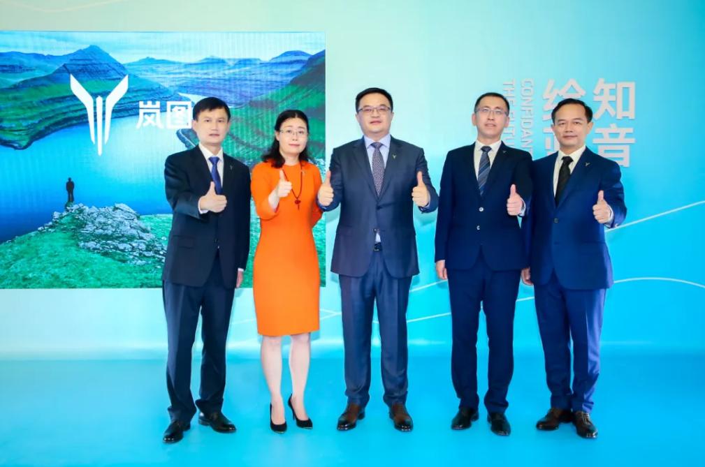 """向高端新能源汽车市场转型 东风汽车发布高端电动品牌""""岚图"""""""