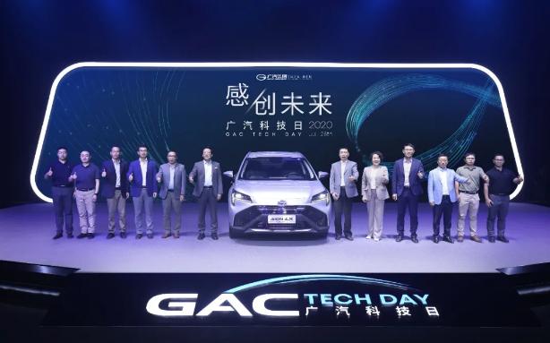 【燃料电池周报】广汽集团首款氢燃料电池汽车发布!青岛到2020年拟建成逾10座加氢站