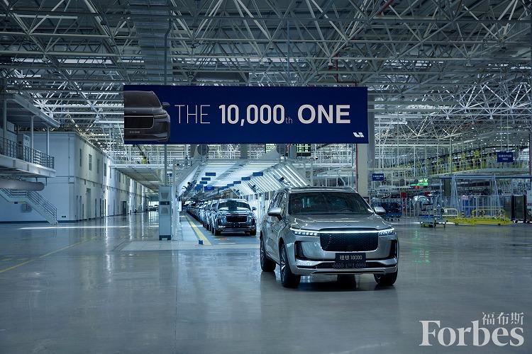 第10,000辆理想汽车下线