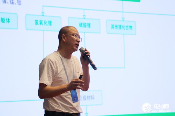 张江峰:全球锂盐供应阶段性过剩 企业扩产动力有所放缓