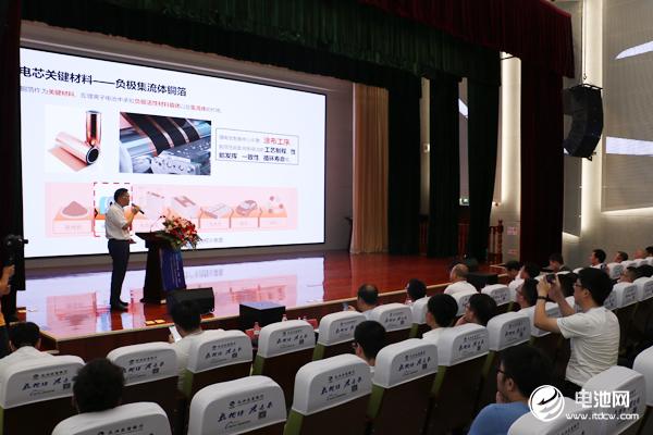"""电池百人会企业家""""问道""""长兴暨后疫情时代·2020中国电池新能源产业链生态健康发展企业家论坛现场"""