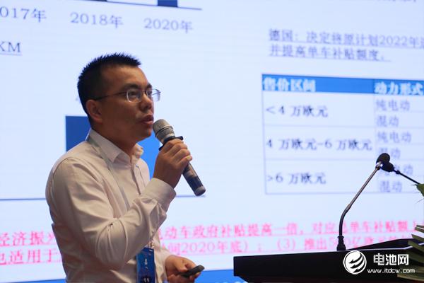 伊维经济研究院研究部总经理吴辉
