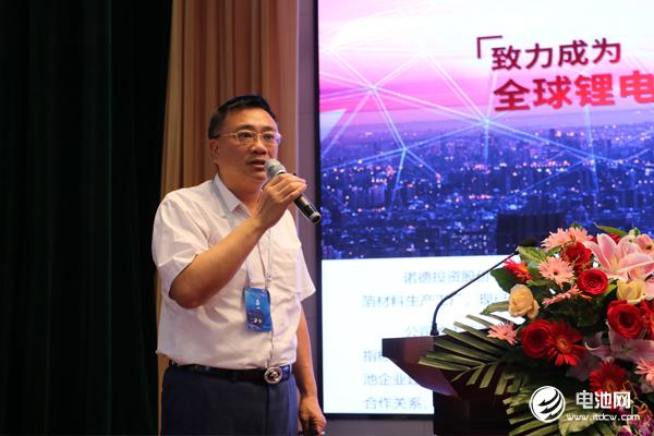 诺德投资股份有限公司常务副总裁陈郁弼