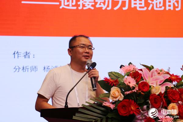 杨诚笑:投资仍应沿着动力锂电池继续寻找机会