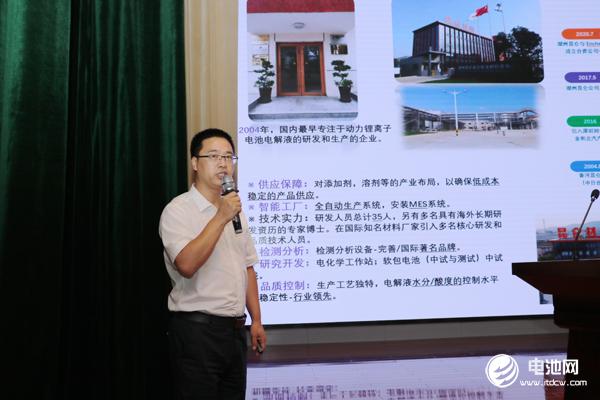 孙春胜:昆仑材料二期拟再建设40000吨电解液产能
