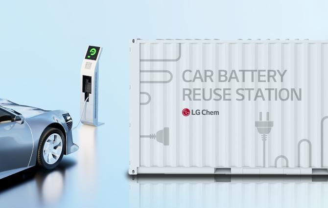 与特斯拉工厂签署合同 LG化学预计到2025年电池收入将翻一番