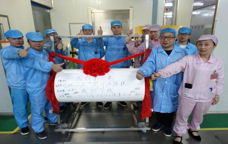 产能超6亿㎡!惠强新材干法单拉锂电隔膜产品将亮相CIBF 2021
