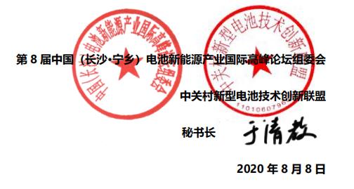 QQ截图20200904083113.png