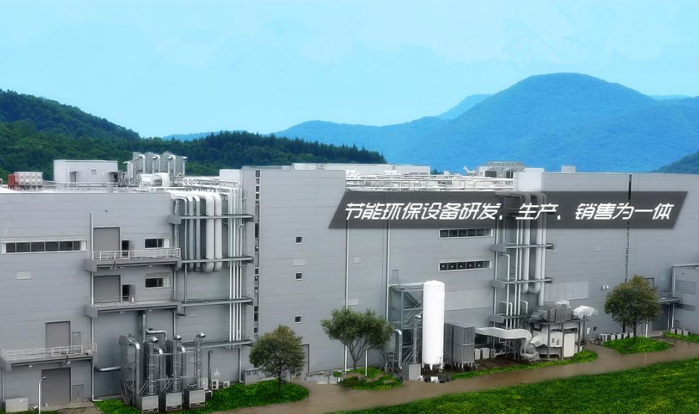 深圳市百瑞空气处理设备有限公司