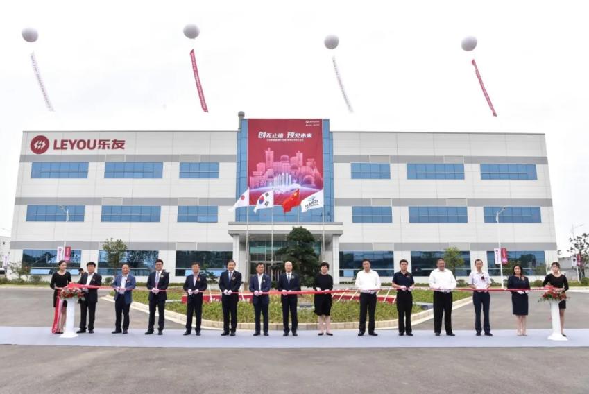 LG化学与华友钴业合资公司乐友新能源一期项目竣工