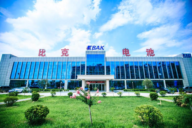 深圳市比克动力电池有限公司