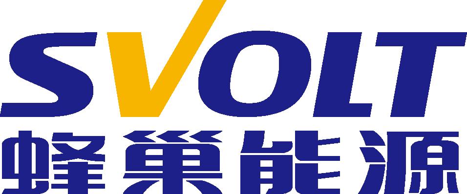 第10届(2020年)中国电池行业年度创新品牌:蜂巢能源