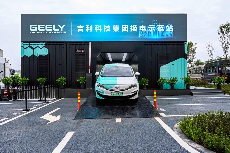 换电大军再添一员  吉利科技集团换电模式重庆发布
