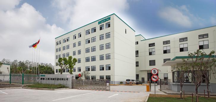 耐驰(上海)机械仪器有限公司