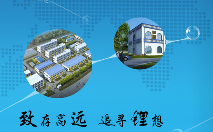 威华股份:盛威锂业首期600吨金属锂项目开始试产