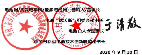 国庆中秋双节同庆:追新逐电 ballbet贝博登陆网感恩有您相伴前行