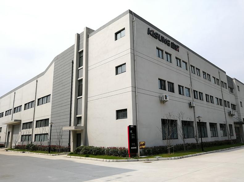 """ABEC 2020│无锡启成确认出席第8届电池""""达沃斯"""""""