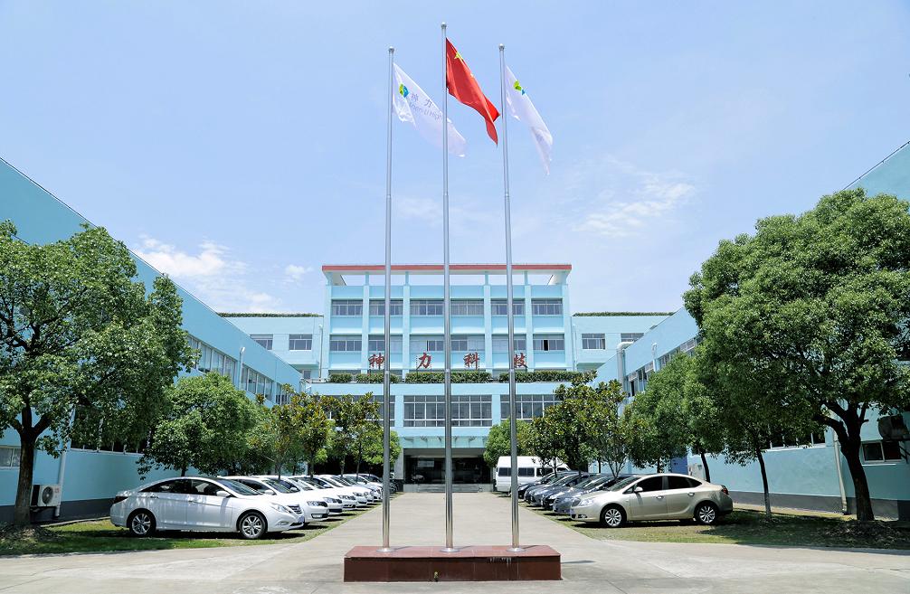 """ABEC 2020│神力科技确认出席第8届电池""""达沃斯"""""""