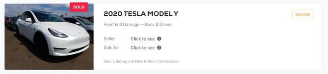 特斯拉Model Y有多畅销?二手车售价竟高出新车!