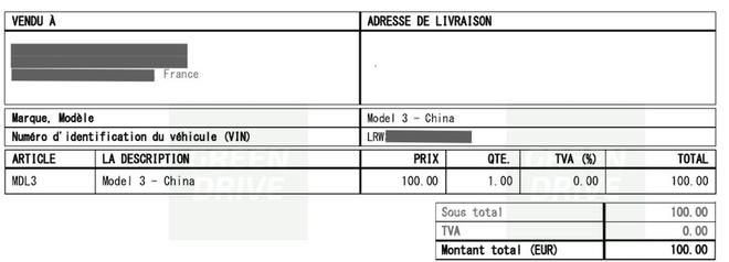 法国车主账单,显示汽车产地为中国