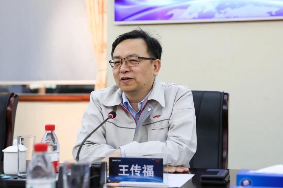 比亚迪董事长兼总裁王传福
