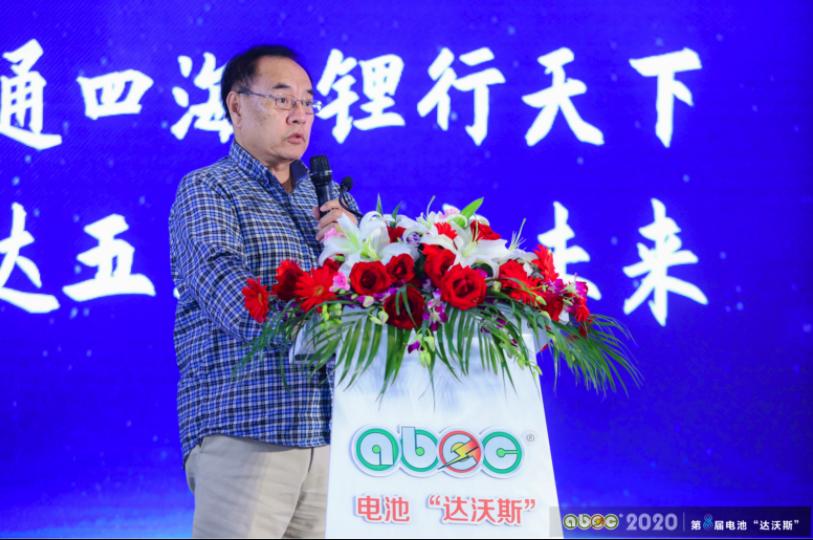 北京大学教授其鲁
