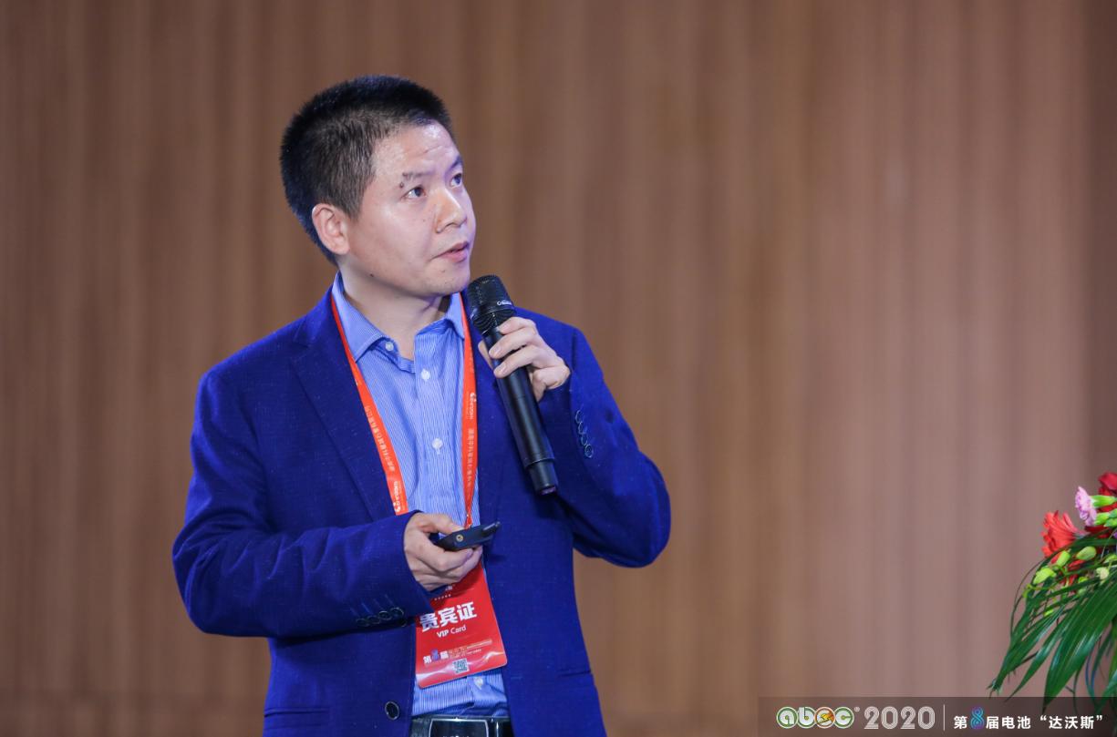 中国科学院过程研究所研究员/博士生导师陈仕谋