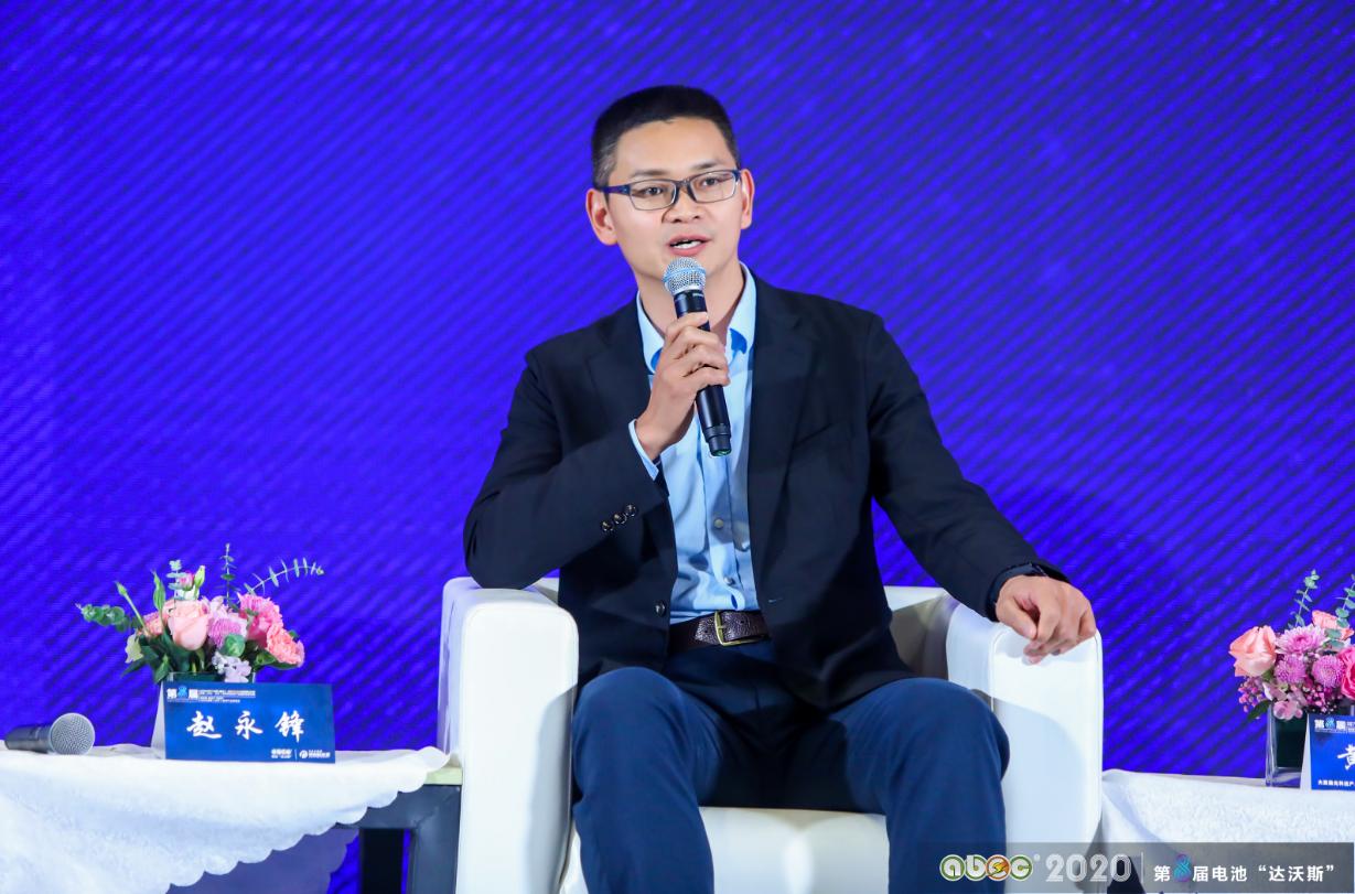 多氟多新能源科技有限公司总经理赵永锋