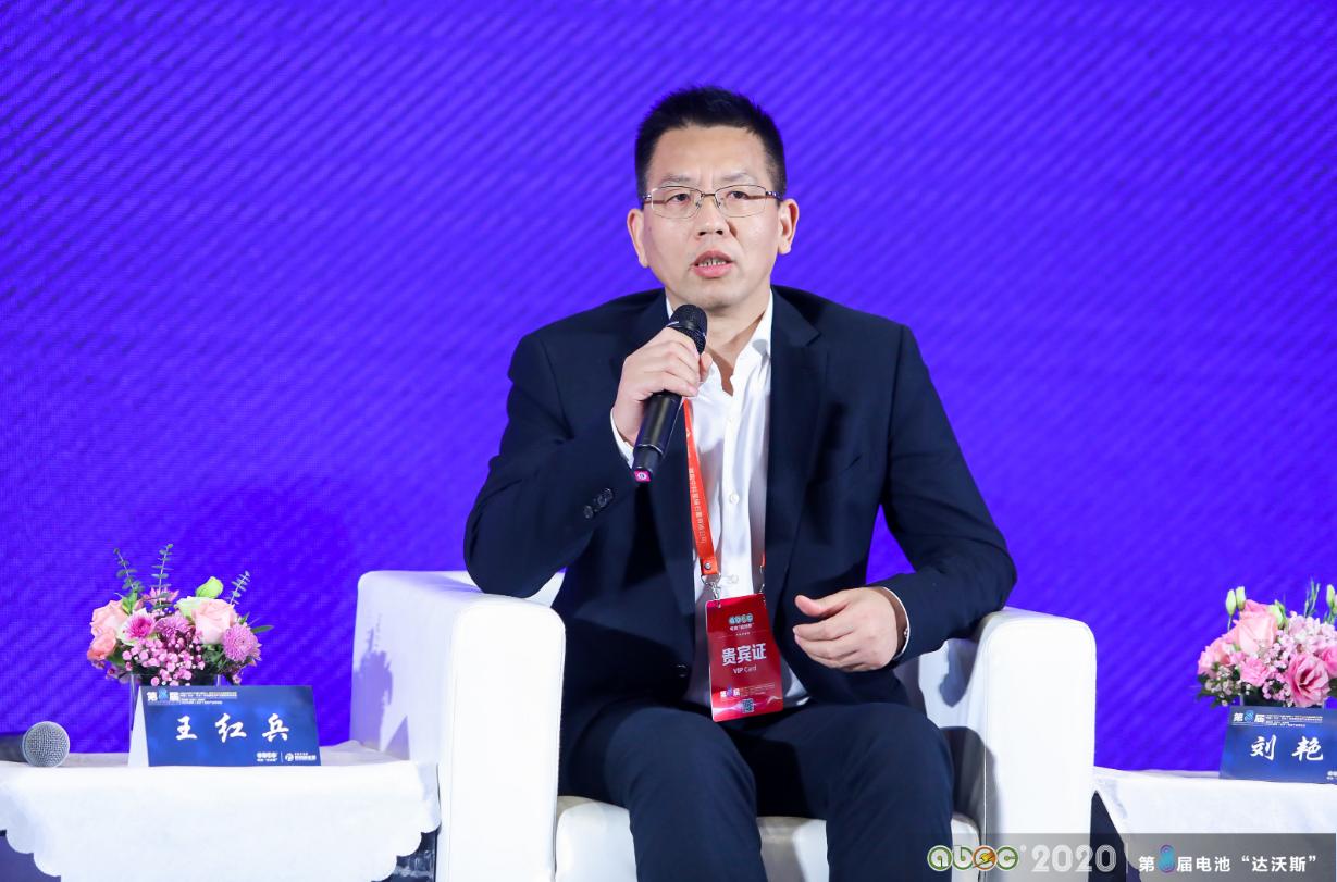 武汉惠强新能源材料科技有限公司董事长王红兵