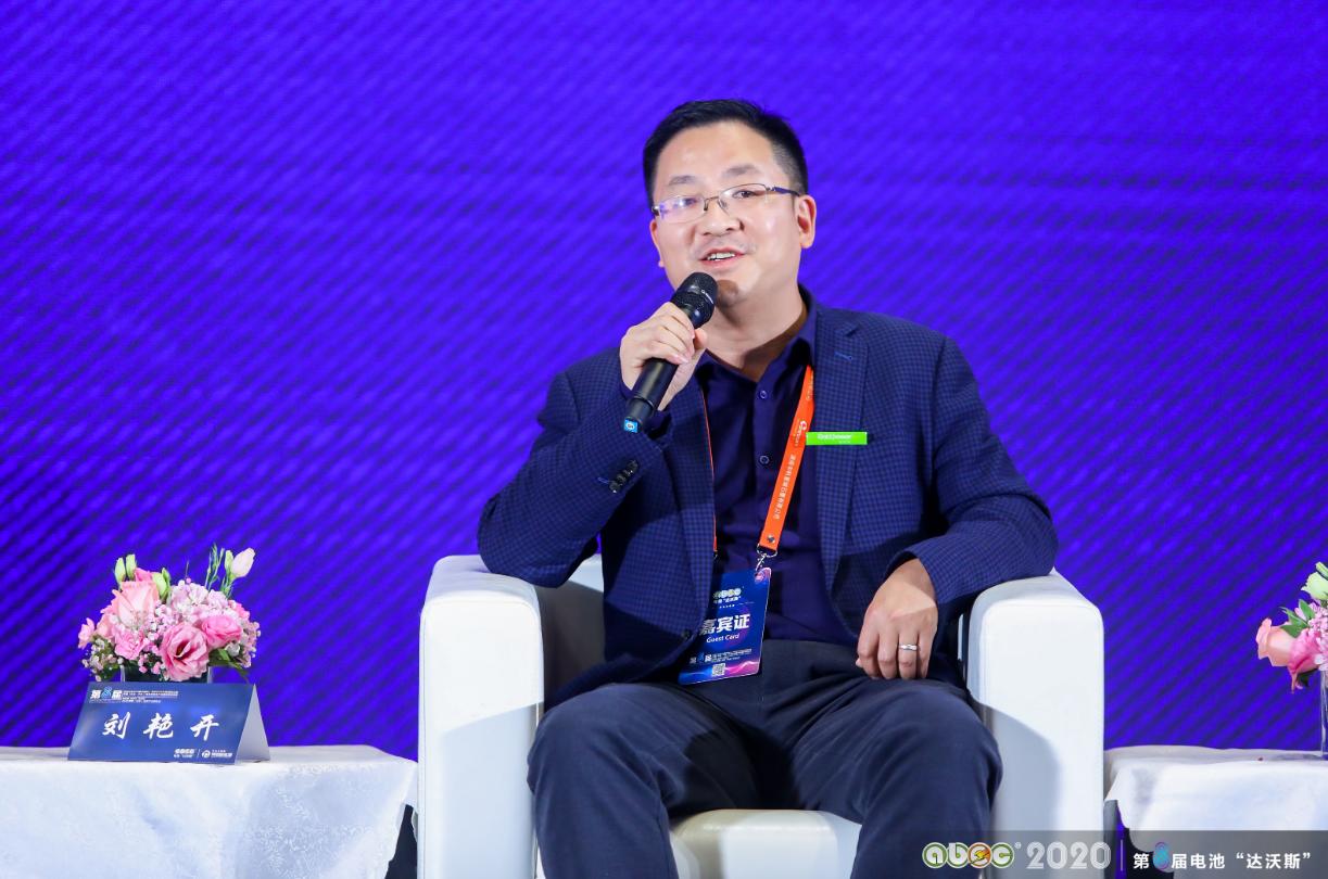 湖南电将军新能源有限公司总经理杨金林