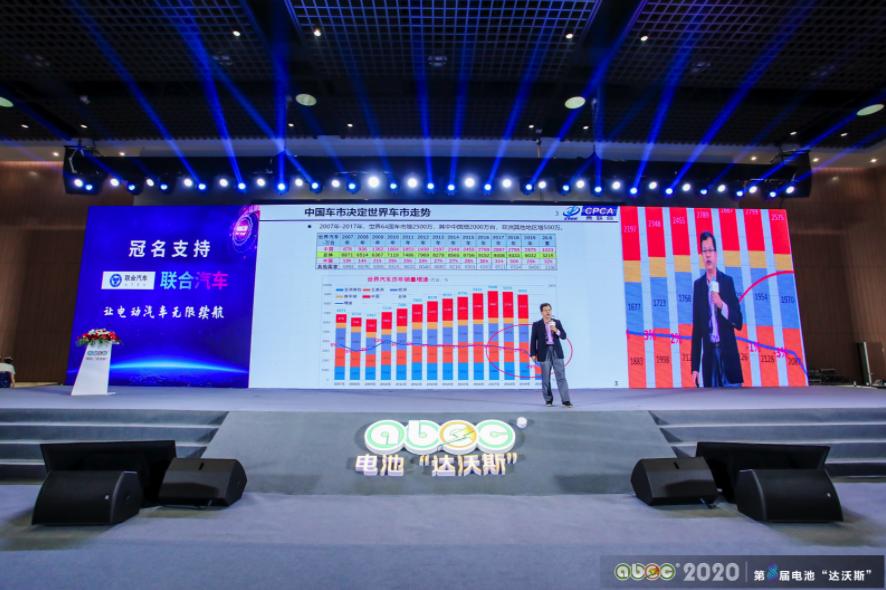 动力电池企业持续创新加快发展 核心价值链重构
