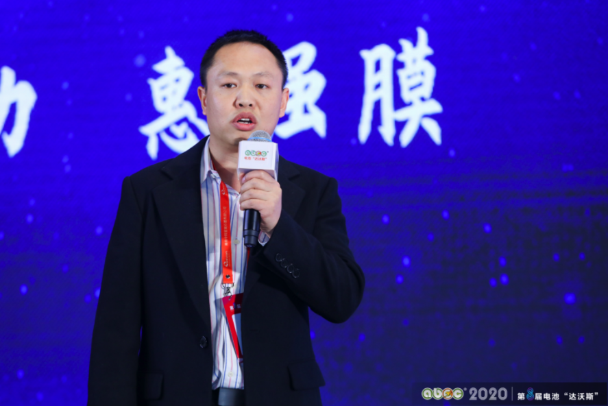 北京氢璞创能科技有限公司销售副总赵亮