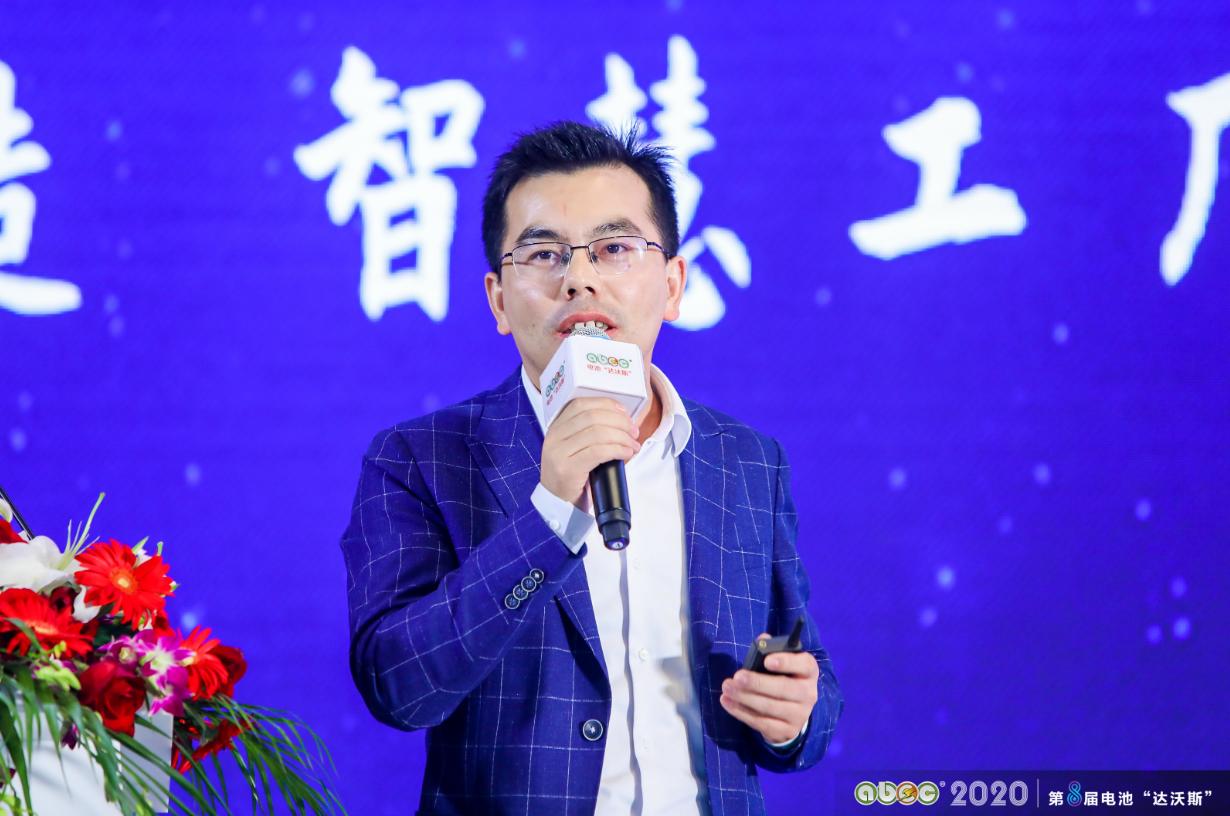 伊维经济研究院吴辉:中国储能产业发展趋势与投资机会研究
