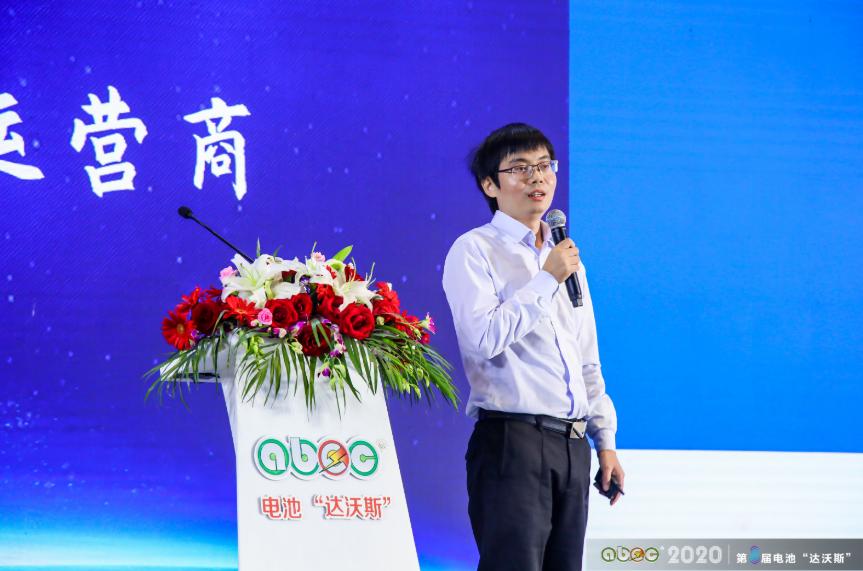 北京卫蓝新能源科技有限公司副总经理向晋