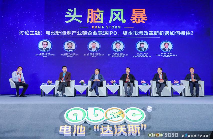 电池新能源产业链企业竞逐IPO,资本市场改革新机遇如何抓住 ?