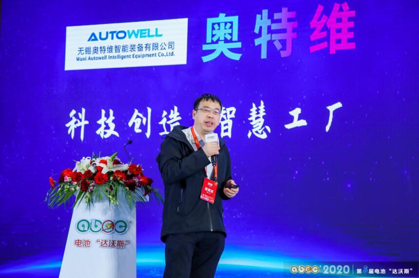 南京工业大学能源科学与工程学院院长吴宇平